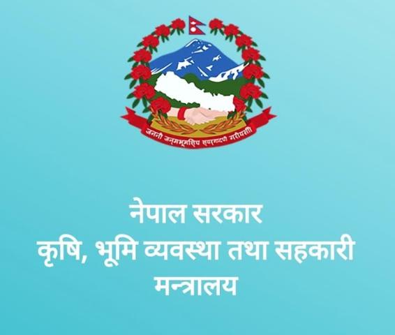 Bhumi Sushaasan